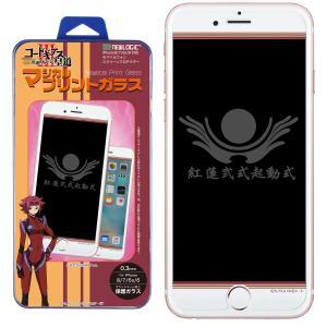 コードギアス 反逆のルルーシュIII 皇道 iPhone8 iPhone7 iPhone6s iPhone6 C-Glass 0.3mm マジカル プリントガラス  (紅蓮弐式起動画面)|newlogic-store