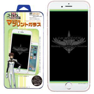 コードギアス 反逆のルルーシュIII 皇道 iPhone8Plus iPhone7Plus iPhone6sPlus iPhone6Plus C-Glass 0.3mm マジカル プリントガラス  (ランスロット起動画面)|newlogic-store