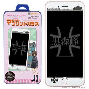 ガールズ&パンツァー 最終章 iPhone8Plus iPhone7Plus iPhone6sPlus iPhone6Plus C-Glass 0.3mm マジカル プリントガラス  (黒森峰女学園)|newlogic-store