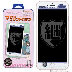 ガールズ&パンツァー 最終章 iPhone8Plus iPhone7Plus iPhone6sPlus iPhone6Plus C-Glass 0.3mm マジカル プリントガラス  (継続高校)|newlogic-store