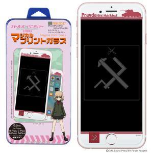 ガールズ&パンツァー 最終章 iPhone8Plus iPhone7Plus iPhone6sPlus iPhone6Plus C-Glass 0.3mm マジカル プリントガラス  (プラウダ高校)|newlogic-store