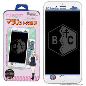 ガールズ&パンツァー 最終章 iPhone8Plus iPhone7Plus iPhone6sPlus iPhone6Plus C-Glass 0.3mm マジカル プリントガラス  (BC自由学園)|newlogic-store