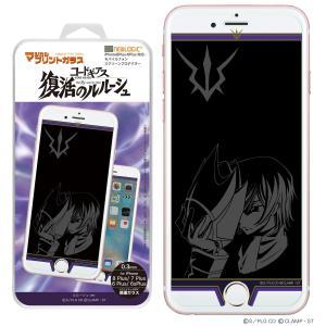 コードギアス 復活のルルーシュ iPhone8Plus iPhone7Plus iPhone6sPlus iPhone6Plus C-Glass 0.3mm マジカル プリントガラス  (ルルーシュ)|newlogic-store