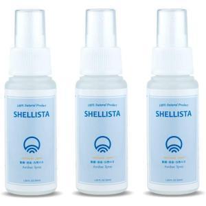 【50ml×3本セット】除菌 消臭 スプレー Shellista ( シェリスタ )  ウィルス対策 天然成分 100% 洗浄剤 【 キッチン / カビ予防 / 衣類 / 布製品 / 空間 / 】|newlogic-store