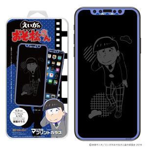 えいがのおそ松さん iPhoneX iPhoneXS C-Glass 0.3mm マジカル プリントガラス(カラ松)|newlogic-store