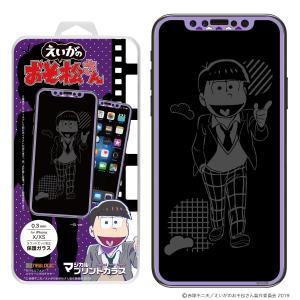 えいがのおそ松さん iPhoneX iPhoneXS C-Glass 0.3mm マジカル プリントガラス(一松)|newlogic-store