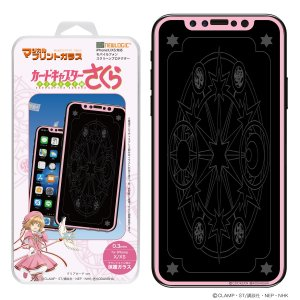カードキャプターさくら クリアカード編 iPhoneX iPhoneXS C-Glass 0.3mm マジカル プリントガラス 第二弾 ガラスフィルム (クリアカード)|newlogic-store