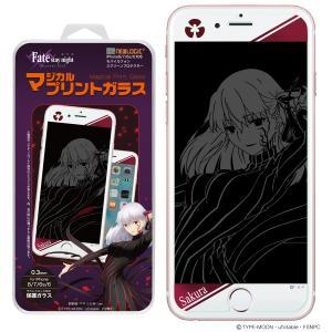 劇場版「Fate/stay night [Heaven's Feel]」 iPhone8 iPhone7 iPhone6s iPhone6 C-Glass 0.3mm マジカル プリントガラス  (間桐桜-マキリの杯-)|newlogic-store