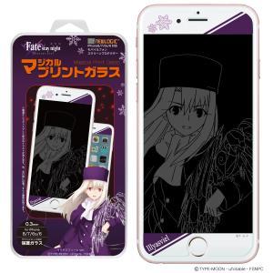 劇場版「Fate/stay night [Heaven's Feel]」 iPhone8 iPhone7 iPhone6s iPhone6 C-Glass 0.3mm マジカル プリントガラス  (イリヤスフィール)|newlogic-store
