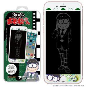 えいがのおそ松さん iPhone8 iPhone7 iPhone6s iPhone6 C-Glass 0.3mm マジカル プリントガラス(チョロ松)|newlogic-store