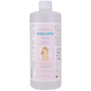 【詰替用】除菌 消臭 スプレー Shellista ( シェリスタ ) 赤ちゃんグッズ用  天然成分 100% ナチュラル 1000ml 洗浄剤|newlogic-store