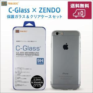 iPhone6s / iPhone6 用 液晶保護 ガラスフィルム と ケース セット(クリア)3Dタッチ対応 保護ガラス NEWLOGIC C-Glass ZENDO|newlogic-store