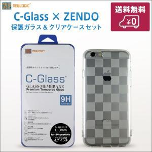 iPhone6s / iPhone6 用 液晶保護 ガラスフィルム と ケース セット(チェッカード)3Dタッチ対応 保護ガラス NEWLOGIC C-Glass ZENDO|newlogic-store