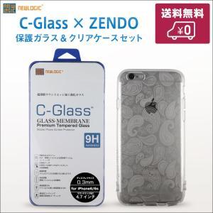 iPhone6s / iPhone6 用 液晶保護 ガラスフィルム と ケース セット(ペイズリー)3Dタッチ対応 保護ガラス NEWLOGIC C-Glass ZENDO|newlogic-store
