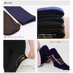 万能&定番カラー、黒タイツ