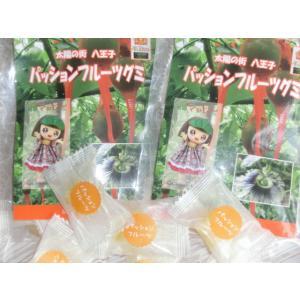 ドライフルーツ パッションフルーツグミ 15包み(2袋セット)送料無料 お菓子 スナック おつまみ ...