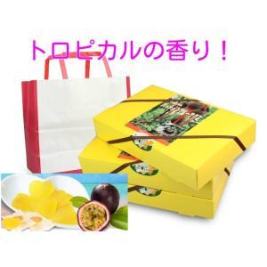 パッションフルーツグミギフト(3箱セット)グミ 女子会 ママ会 お誕生日会 送料無料 国産 フルーツ...