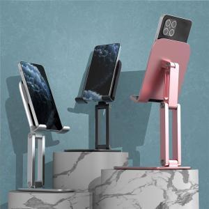 タブレットスタンド iPad スタンド 卓上 アルミ製 土台強化 安定性抜群 折り畳み式 高さ調整 角度調整可能 滑り止め付き 充電可能スタンド(4-15インチ) newpark