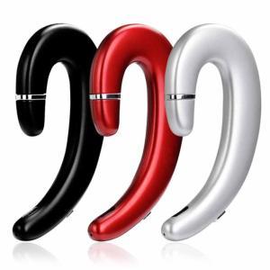 2021最新版 Bluetooth 5.0 耳掛け式Bluetooth イヤホン 片耳 自動ペアリング 高音質 スポーツ IPX5防水規格 完全ワイヤレス イヤホン 超軽量 1個入り newpark