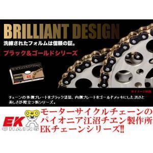 新品 〜110CC用 EKチェーン 420SR(BK,GP)-130L ブラック&ゴールドチェーン|newpartsget1