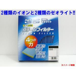 新品 PMCパシフィック工業製 トヨタ アルテッツァ/ジータ 型式:GXE10,15, JCE10,...