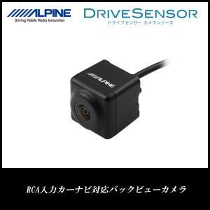 アルパイン ALPINE バックカメラ リアカメラ RCA入...