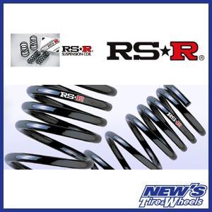 ホンダ N BOX+カスタム JF1 H403D サスペンション RSR|news1994