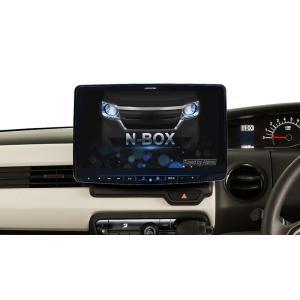 アルパイン ALPINE カーナビ N-BOX/N-BOXカスタム(JF3/4系)ナビ装着パッケージ付車用 11インチ フローティングビッグX11 取り付けキット付き 2021年モデル|news1994