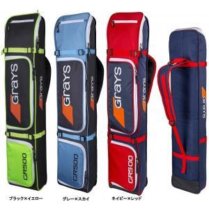 グレイス GR500 スティックバッグ(GRAYS GR500 STICK BAG)