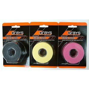 【グレイス】クロステープ(GRAYS CLOTH TAPE)