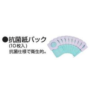 マキタ 充電式クリーナー部品 抗菌紙パック (10枚入り) A-48511