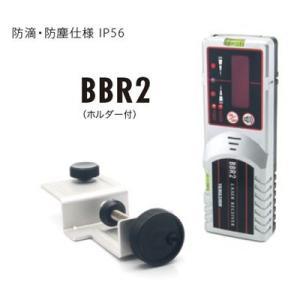 山真 レーザー墨出し器 用受光器BBR2|newstagetools