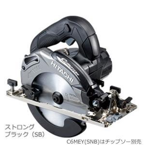 日立工機 C6MEY(SNB) 深切り電子丸のこ チップソ別売|newstagetools