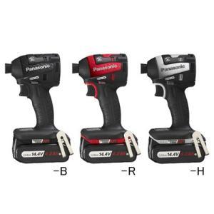 パナソニック 18V 充電インパクトドライバー  4.2ah EZ75A7LS2G-R 電池2個・充電器・ケース付 赤  newstagetools