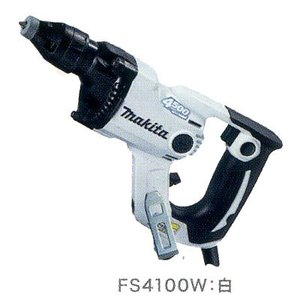 マキタ ボード用スクリュードライバ FS4100W  白(4500回転)  newstagetools