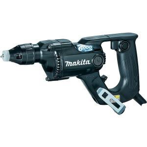マキタ ボード用スクリュードライバ FS6100B 黒(6000回転)  newstagetools