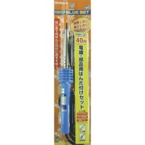 白光 FX511-01 HAKKO 40Wハンダゴテセット|newstagetools
