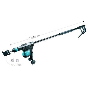 マキタ 電動ケレン HK1820L (SDSプラスシャンク)ロングハンドルドタイプ|newstagetools