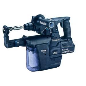 マキタ 24mm充電式ハンマドリル HR244DGXVB (黒)集じんシステム付(電池2個・充電器・ケース付)|newstagetools