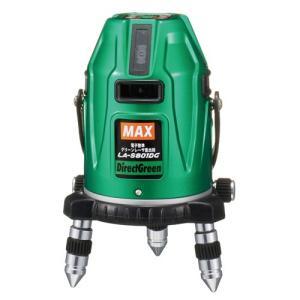 マックス 電子整準グリーンレーザー機器 LA-S801DG-D セット(本体・受光器・ケース・ACアダプタ)|newstagetools