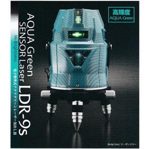 山真製鋸 LDR-9S-W アクアグリーンレーザー墨出器 (本体・受光器・三脚付) newstagetools