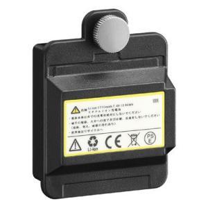 マイト工業 MAL-213G用充電式リチウムイオン電池 MLI-1750 newstagetools