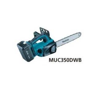 マキタ電動工具  351充電式チェーンソー  MUC350DWBX[バッテリ×2・充電器付]|newstagetools