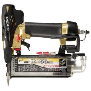 日立工機 高圧仕上釘打機 NT55HM2(エアダスタ付) |newstagetools