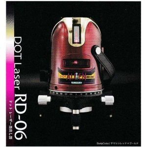 山真製鋸 RD-06 レーザー墨出器 本体(アルミケース付) newstagetools