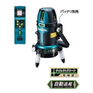 マキタ SK313GDZ 充電式屋内・屋外兼用墨出し器 自動追尾|newstagetools