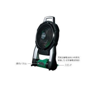 日立工機 14.4V/18V  コードレスファン UF18DSAL(NN)本体のみ (電池・充電器別売) |newstagetools