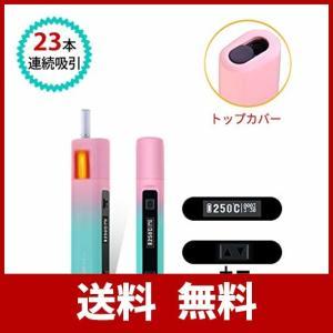 hitaste P6mini 加熱式電子タバコ 世界最新技術 200-300℃温度調節 3分-6分加...
