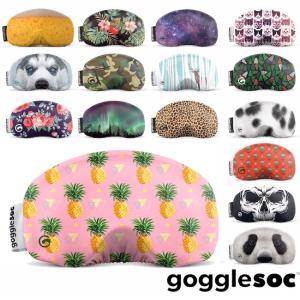 【gogglesoc】ゴーグルソック レンズカバー レンズ拭き マイクロファイバー ソフト 保護 snow 雪山 カラフル