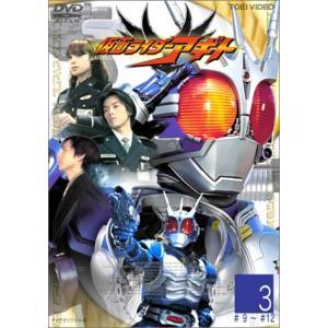 仮面ライダーアギト VOL.3 [DVD]|newwaveshop